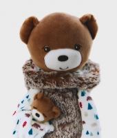 Urs de plus Gastone, Kaloo, maro, 40 cm - Jucarii de plus -ElcoKids